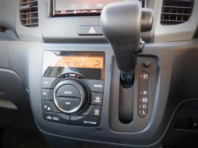 G 1年保証付 SDナビ ETC CD再生 アイドリングストップ 両側スライドドア スマートキー プッシュスタート ベンチシート シートヒーター 運転席エアバッグ 助手席エアバッグ ABS 電動格納ミラー(7枚目)