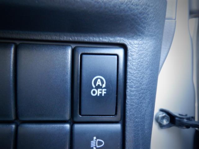 G 1年保証付 SDナビ ETC CD再生 アイドリングストップ 両側スライドドア スマートキー プッシュスタート ベンチシート シートヒーター 運転席エアバッグ 助手席エアバッグ ABS 電動格納ミラー(10枚目)