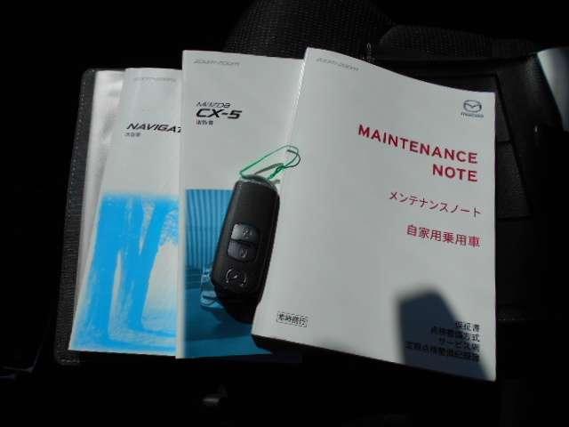 「マツダ」「CX-5」「SUV・クロカン」「大分県」の中古車20
