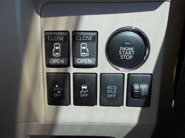 660 X SA 両ナビ側電動スライドドアオートエアコン スマ-トキ- フルセグ 両側電動ドア TV キーフリー ABS オートエアコン エアバック パワステ パワーウィンドウ(8枚目)