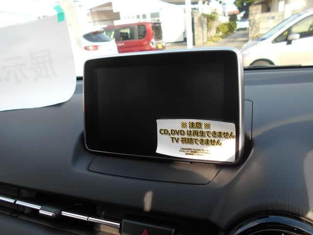 「マツダ」「デミオ」「コンパクトカー」「大分県」の中古車11