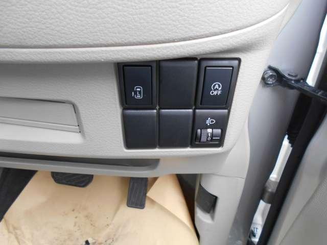 「マツダ」「フレアワゴン」「コンパクトカー」「大分県」の中古車15