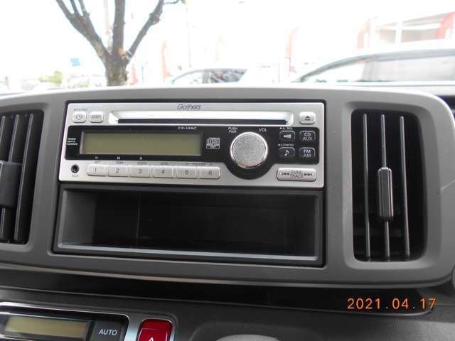660 G Lパッケージ CD(11枚目)