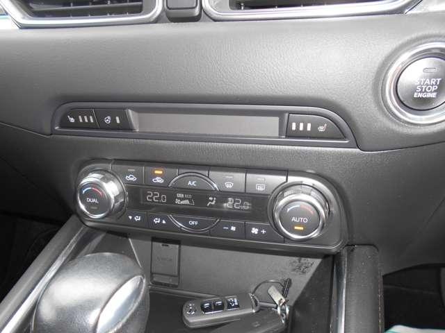 2.2 XD Lパッケージ ディーゼルターボ レザーシート BOSE 360°モニター 360度 ターボ AW シートヒーター パワーシート スマートキー 盗難防止システム アダプティブクルーズ コーナーセンサー サイドカメラ シティブレーキ(14枚目)