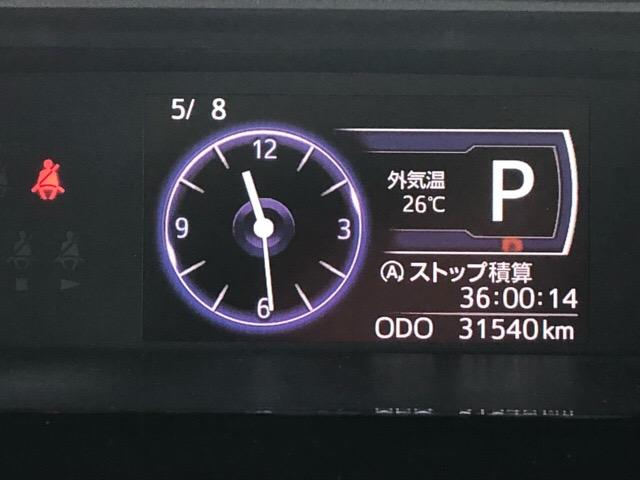 カスタムG SAII 両側電動スライドドア・ナビ・Bモニター(4枚目)