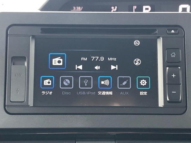カスタムRS 両側電動スライドドア・コーナーセンサー・ディスプレイオーディオ・パノラマモニター・プッシュボタンスタート・ETC・オートエアコン・キーフリーシステム・アルミホイール・パワーウィンドウ(6枚目)