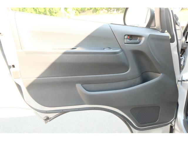 ロングDX 1年間1万キロ無償保証 4型 AUX キーレス(13枚目)