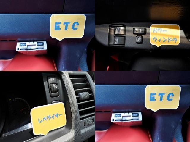 ロングDX 1年間無償保証 1型 ETC シートカバー(9枚目)