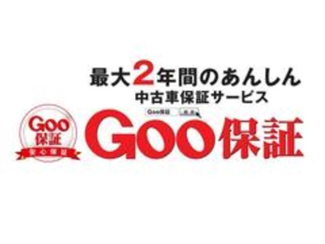 ☆別途料金にてGOO2年走行距離無制限の保証加入できます☆*加入できるお車には条件があります。お気軽にお問合せください。