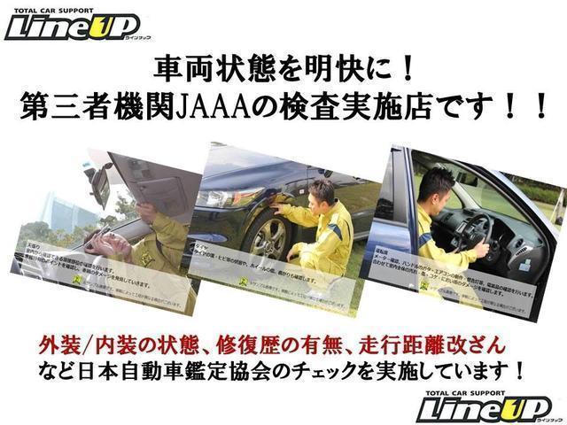 ☆当店は第三者機関による車両状態確認を実施しております☆