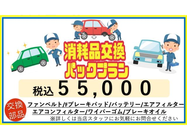DX 1年間1万キロ無償保証 ETC 純正キーレス(58枚目)