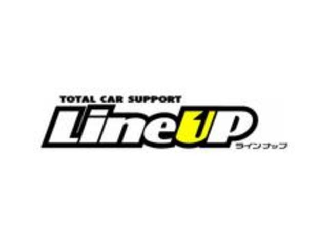 ☆GOO保証取扱店☆*加入できるお車には条件があります。お気軽にお問合せください。