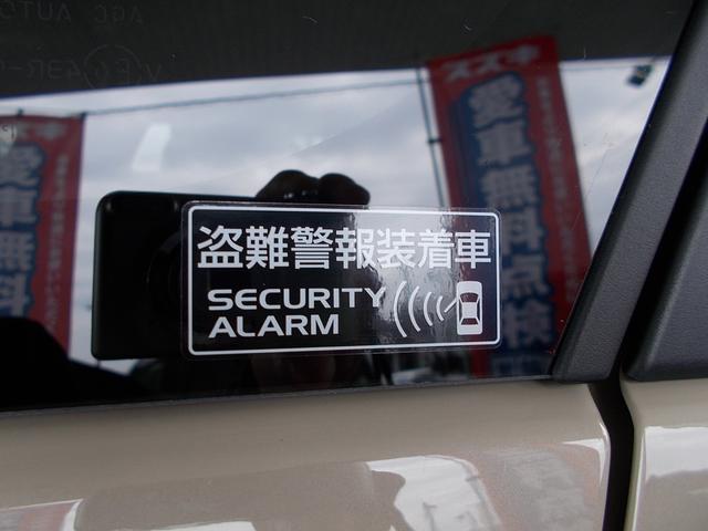 ハイブリッドMZデュアルセンサー 登録済未使用車(9枚目)