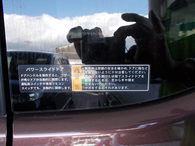 ハイブリッドMV左後電動スライドドア ナビ・TV・Bカメラ(12枚目)