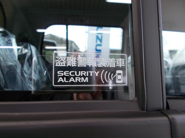 盗難防止装置付きで安心♪
