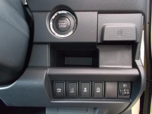 エンジンプッシュスタ-ト付きで楽々エンジンON/OFF♪デュアルカメラブレ-キサポート+車両走行安定装置+アイドリングストップ+ヘッドライトレベライザ-ON/OFFスイッチ♪