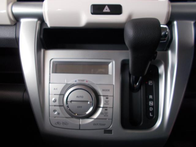 車内は快適機能のオ-トエアコン♪