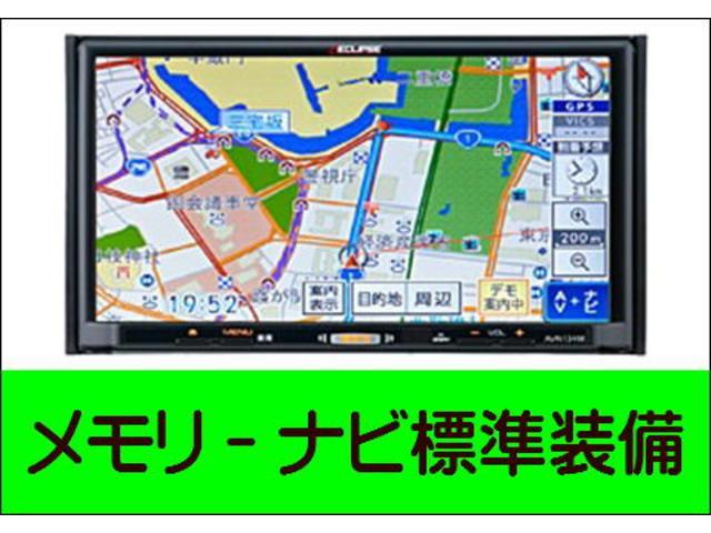 ナビ・ワンセグTV・CD付♪