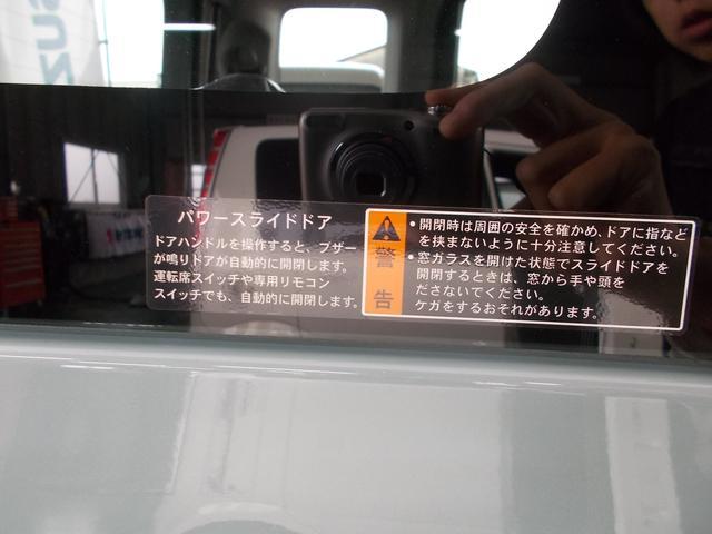 ハイブリッドXZ デュアルセンサーブレーキ 届出済未使用車(12枚目)