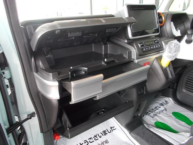 ハイブリッドXZ デュアルセンサーブレーキ 届出済未使用車(17枚目)