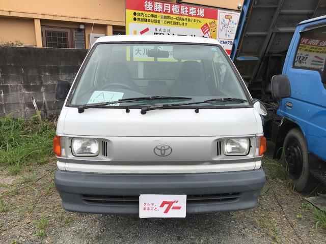 「トヨタ」「タウンエーストラック」「トラック」「福岡県」の中古車3