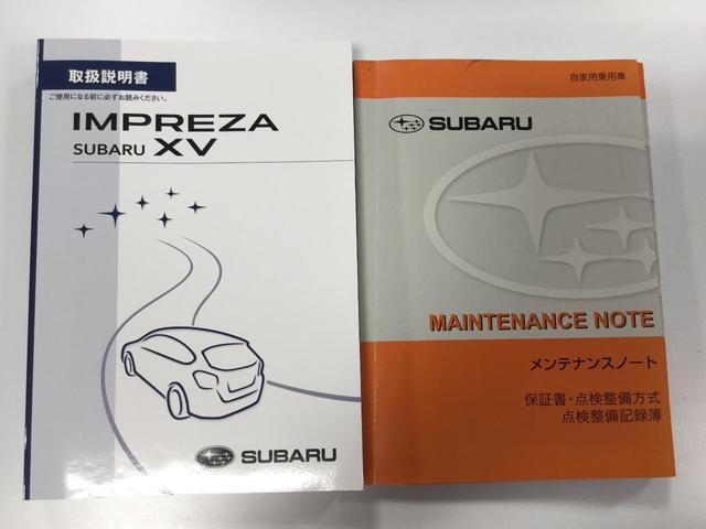 スバル インプレッサG4 2.0i-Sアイサイト 純SDナビフルセグ HID ETC