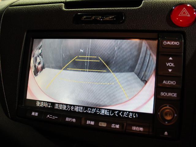 α 純正HDDナビ 地デジ Bカメラ 社外17AW ETC(16枚目)