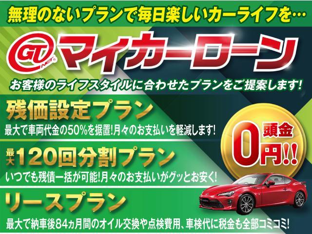 GT TRDエアロ TRDマフラー 18インチAW(20枚目)