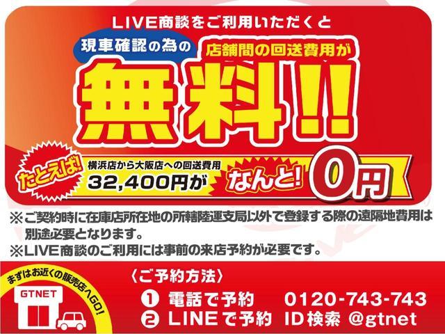 「三菱」「ランサーエボリューション」「セダン」「福岡県」の中古車36