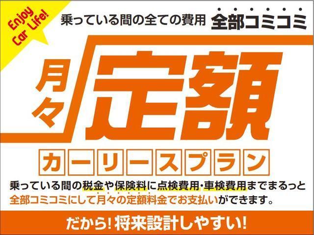 「三菱」「ランサーエボリューション」「セダン」「福岡県」の中古車42