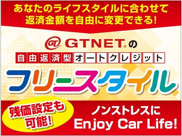 「日産」「ノート」「コンパクトカー」「福岡県」の中古車39