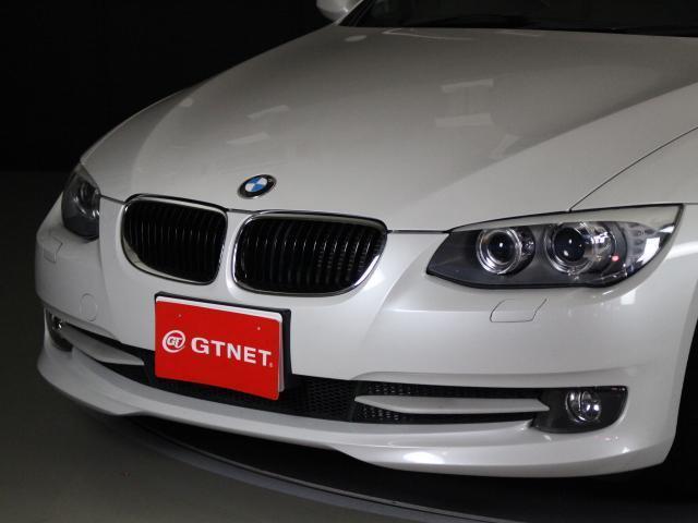 「BMW」「3シリーズ」「クーペ」「福岡県」の中古車9
