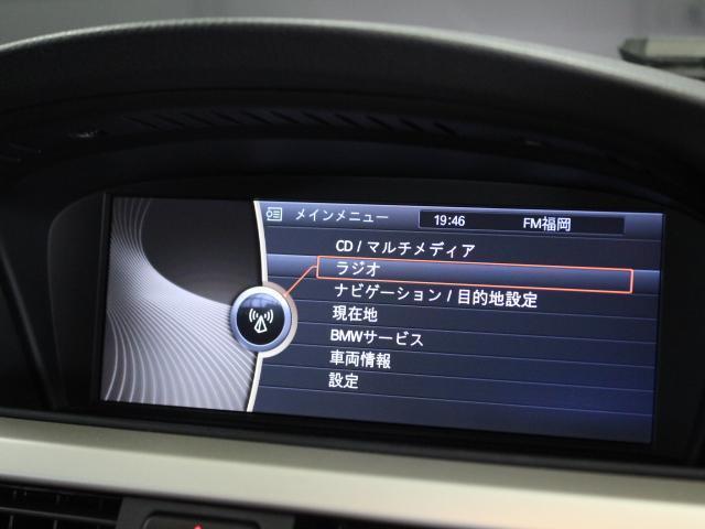 「BMW」「3シリーズ」「クーペ」「福岡県」の中古車15