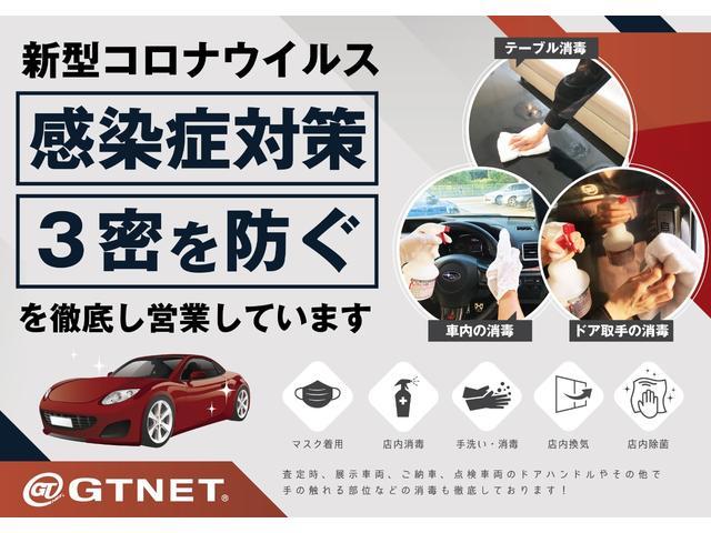 S クスコ車高調 WORK19インチAW 柿本マフラー  純正リアスポイラー STIリアアンダースポイラー ダイヤトーンナビ バックカメラ Bluetooth DVD CD クルーズコントロール(23枚目)