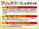 S クスコ車高調 WORK19インチAW 柿本マフラー  純正リアスポイラー STIリアアンダースポイラー ダイヤトーンナビ バックカメラ Bluetooth DVD CD クルーズコントロール(26枚目)