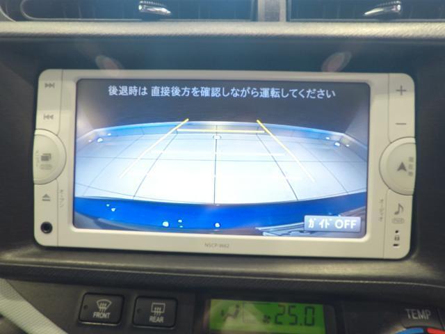 「トヨタ」「アクア」「コンパクトカー」「大分県」の中古車14