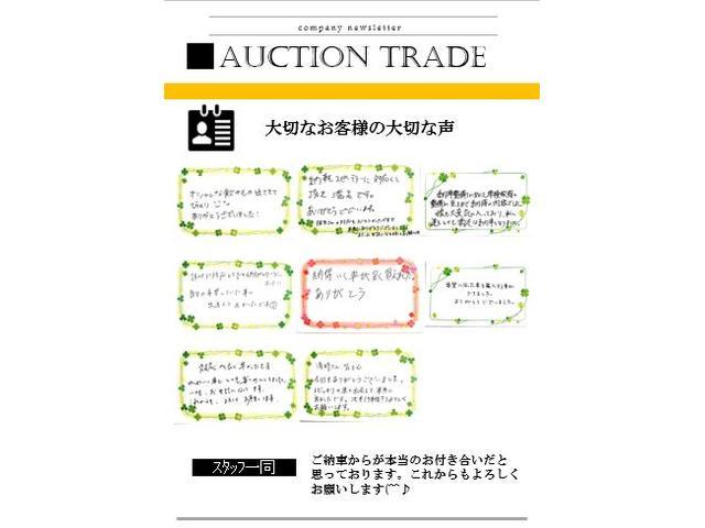F キーレス ETC 純正オーディオ エアコン(27枚目)