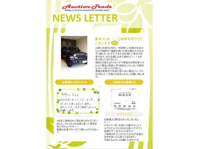F キーレス ETC 純正オーディオ エアコン(28枚目)