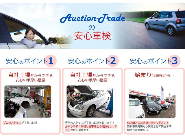 トヨタ アルファードG MX 両側スライドドア キーレスエントリー
