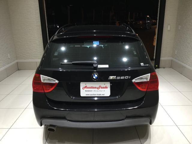 BMW BMW 320iツーリング Mスポーツパッケージ