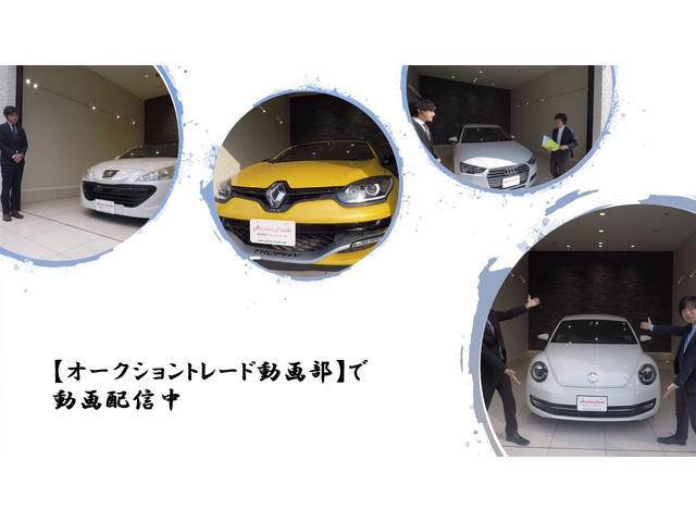 15X インディゴ+プラズマ HDDナビ ベンチシート(6枚目)