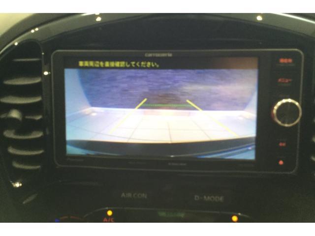 15RX ワンオーナー SDナビ アイドリングストップ(16枚目)