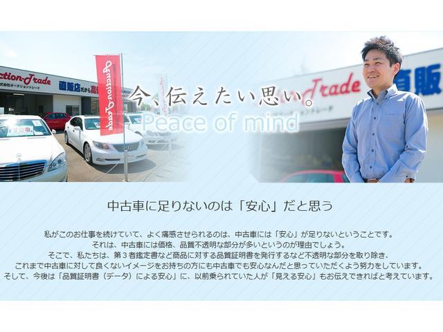 TSIコンフォートライン キーレス ETC CD(4枚目)