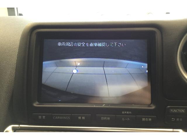 プレミアムエディション ハーフレザー HDDナビ BOSE(18枚目)