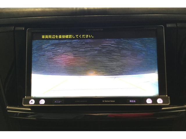 2.5iアイサイト クルコン SDナビ ハーフレザーシート(17枚目)