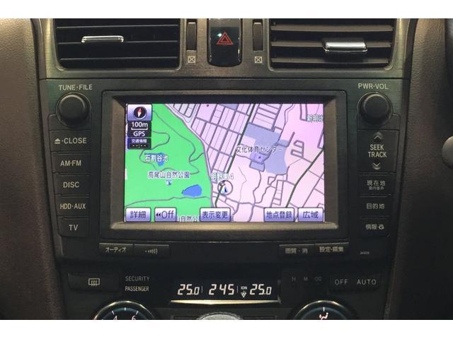 240G HDDナビ パワーシート フロント・バックカメラ(15枚目)