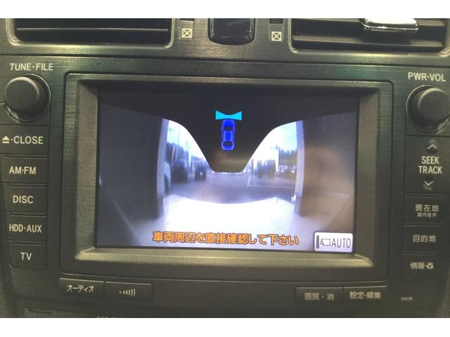 240G HDDナビ パワーシート フロント・バックカメラ(16枚目)