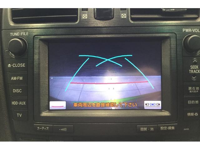240G HDDナビ パワーシート フロント・バックカメラ(17枚目)
