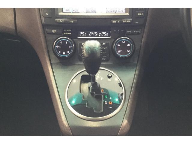 240G HDDナビ パワーシート フロント・バックカメラ(18枚目)