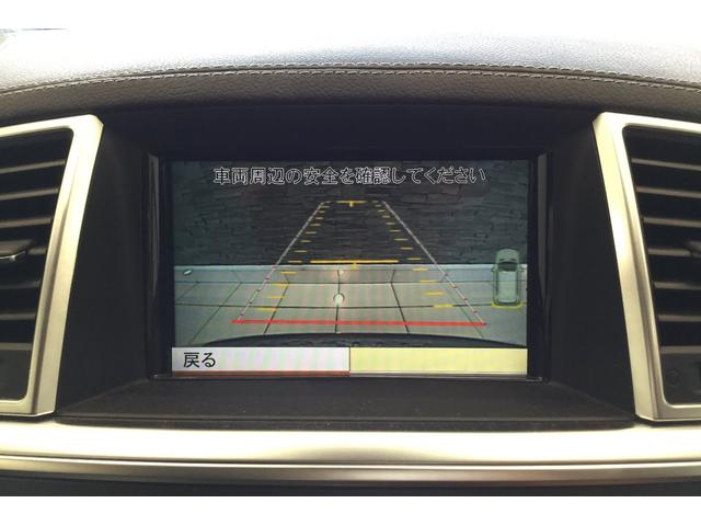 ML350 4マチック HDDナビ クルコン 革シート(19枚目)